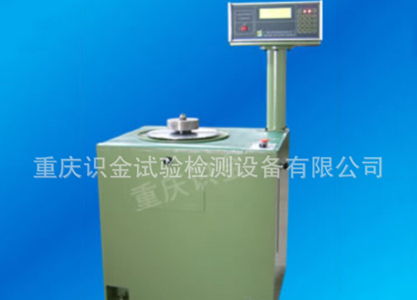 YLD-10动平衡机